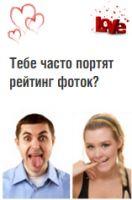 Баннер для сайта знакомств