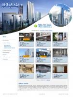 Агентство недвижимости - аренда офисов