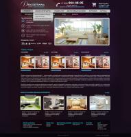 Дизайн интерьеров, картины, фотообои