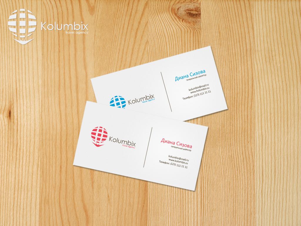Создание логотипа для туристической фирмы Kolumbix фото f_4fb67fd548fc6.jpg