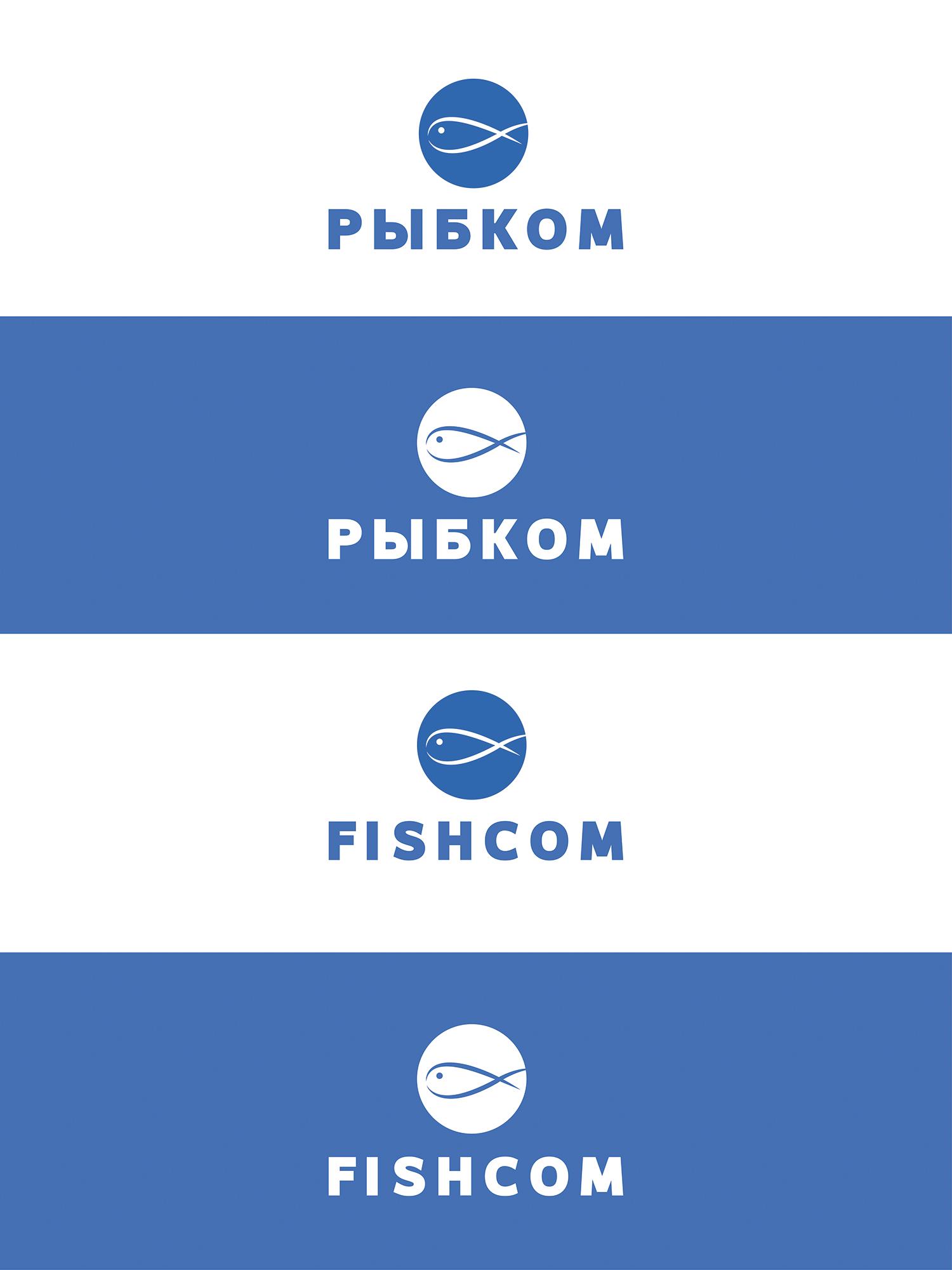 Создание логотипа и брэндбука для компании РЫБКОМ фото f_0595c0a8eb6dfbf3.jpg