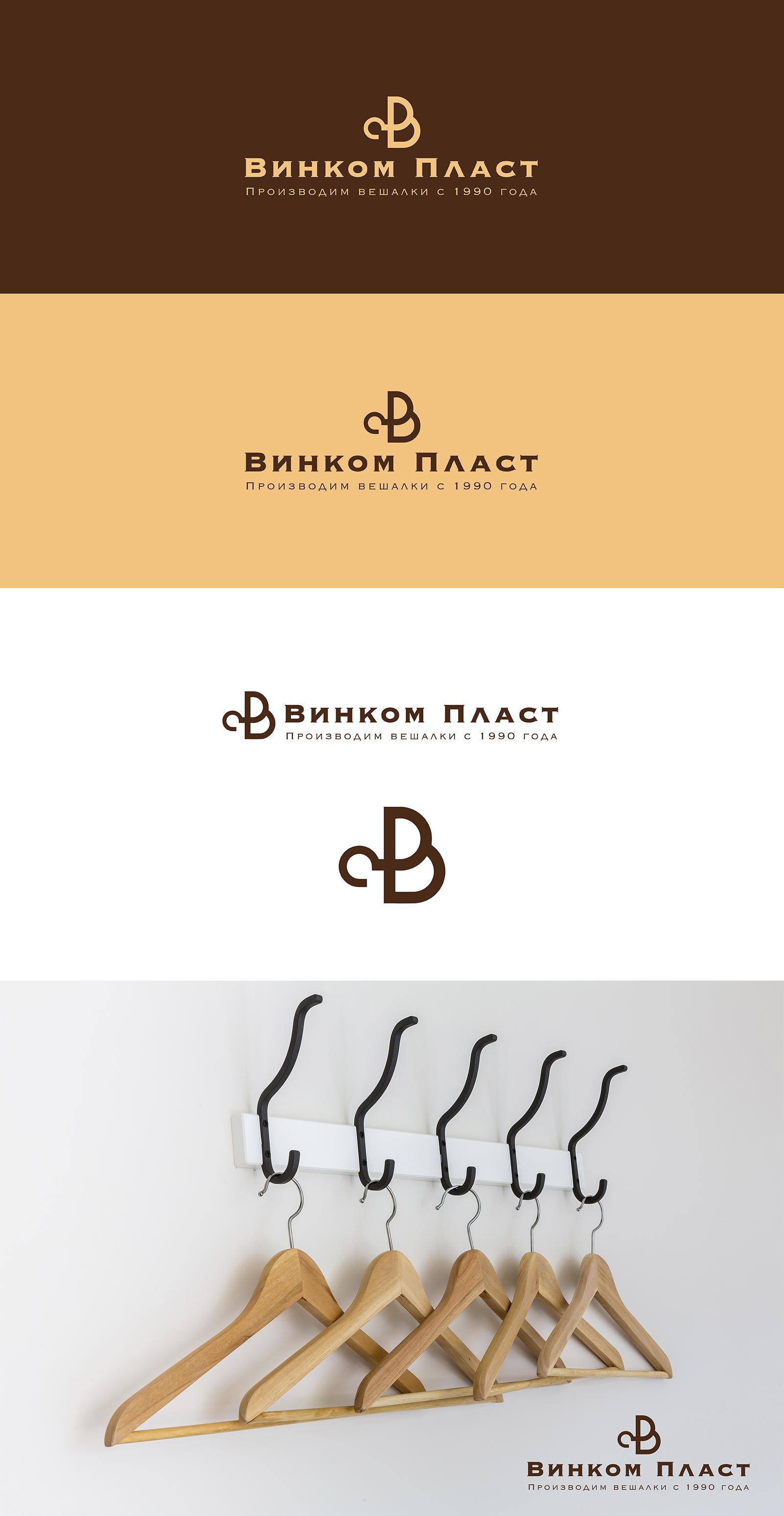Логотип, фавикон и визитка для компании Винком Пласт  фото f_1665c3c830c5f609.jpg