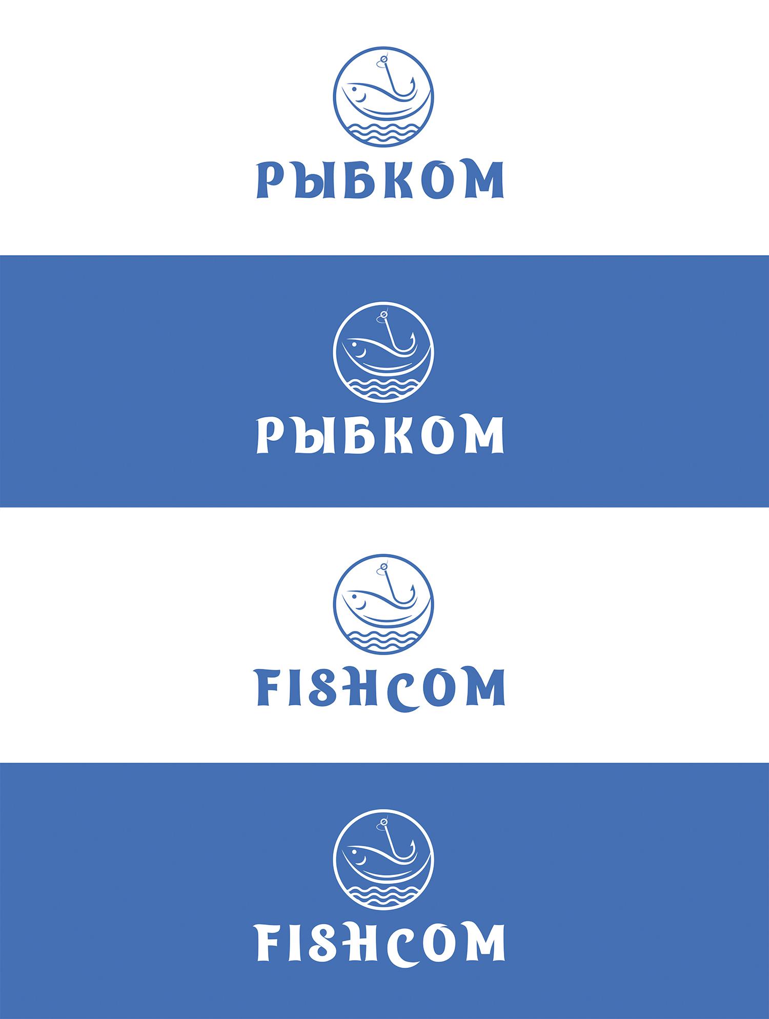 Создание логотипа и брэндбука для компании РЫБКОМ фото f_2275c0a8c908851f.jpg