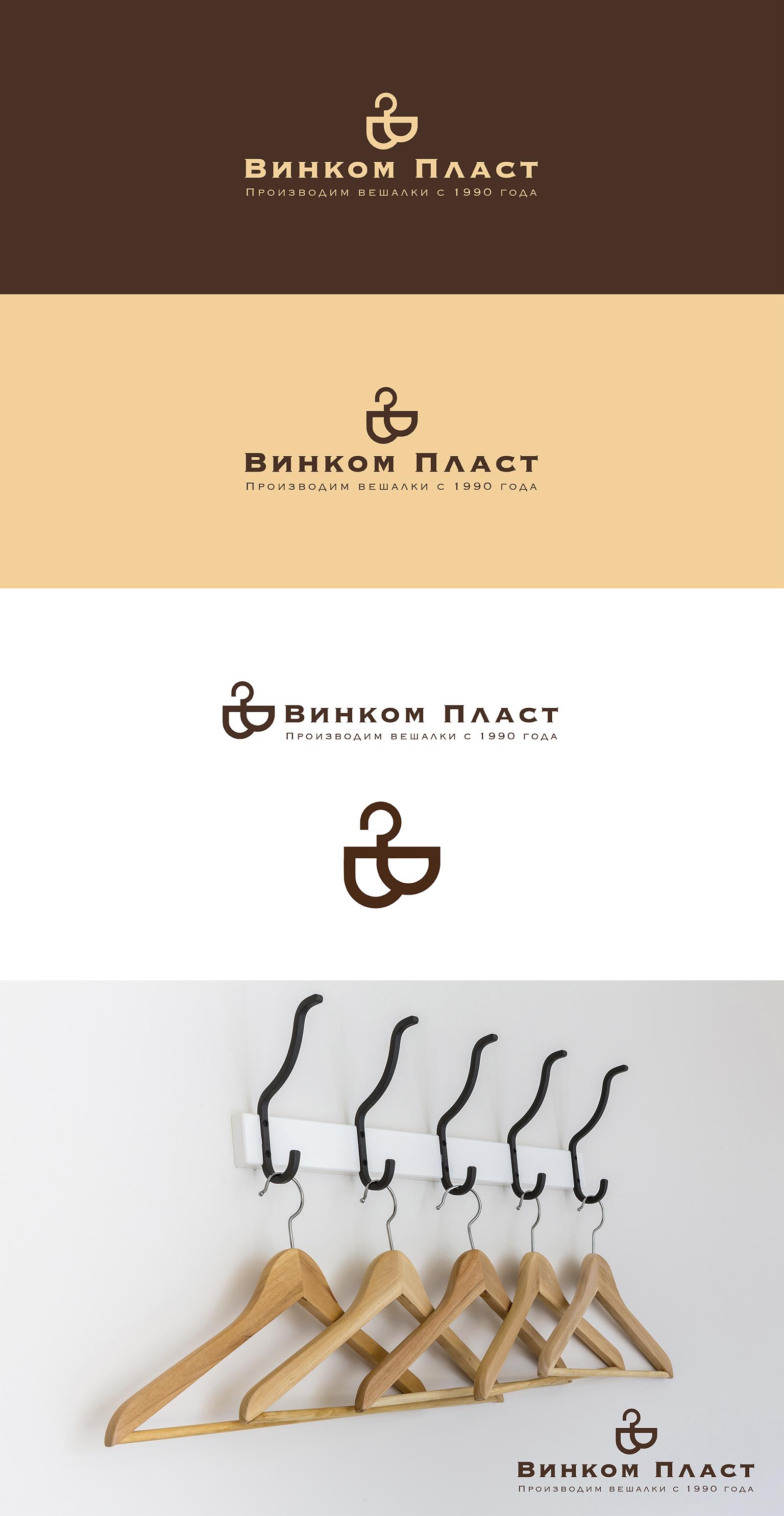 Логотип, фавикон и визитка для компании Винком Пласт  фото f_3865c3c8310c88a9.jpg