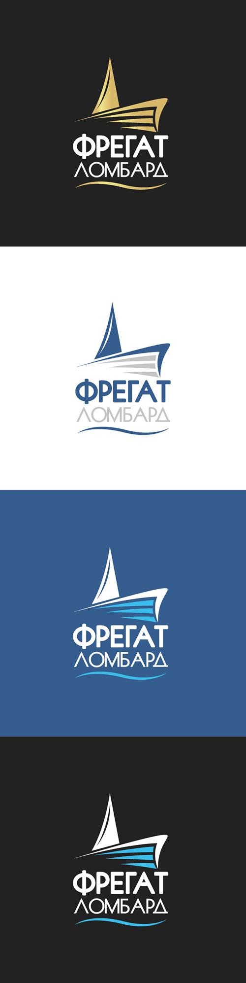 "Логотип, фирменный стиль Ломбард ""Фрегат"" фото f_7005bc09c0e92f7b.jpg"