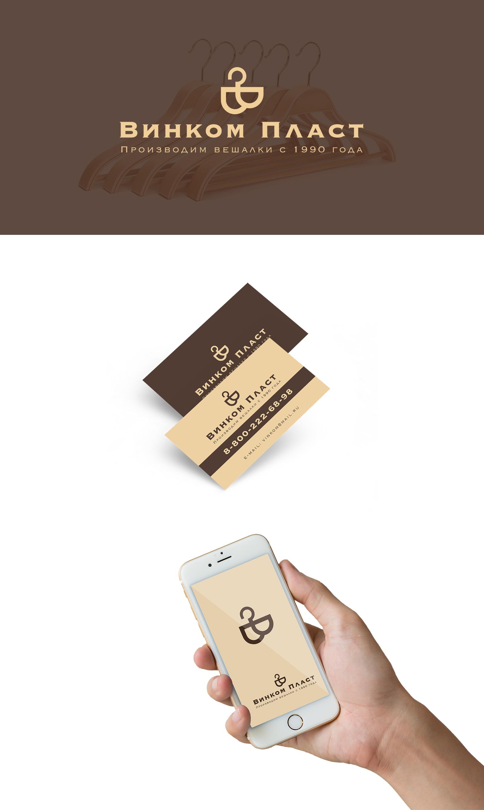 Логотип, фавикон и визитка для компании Винком Пласт  фото f_8115c3c914766db8.jpg
