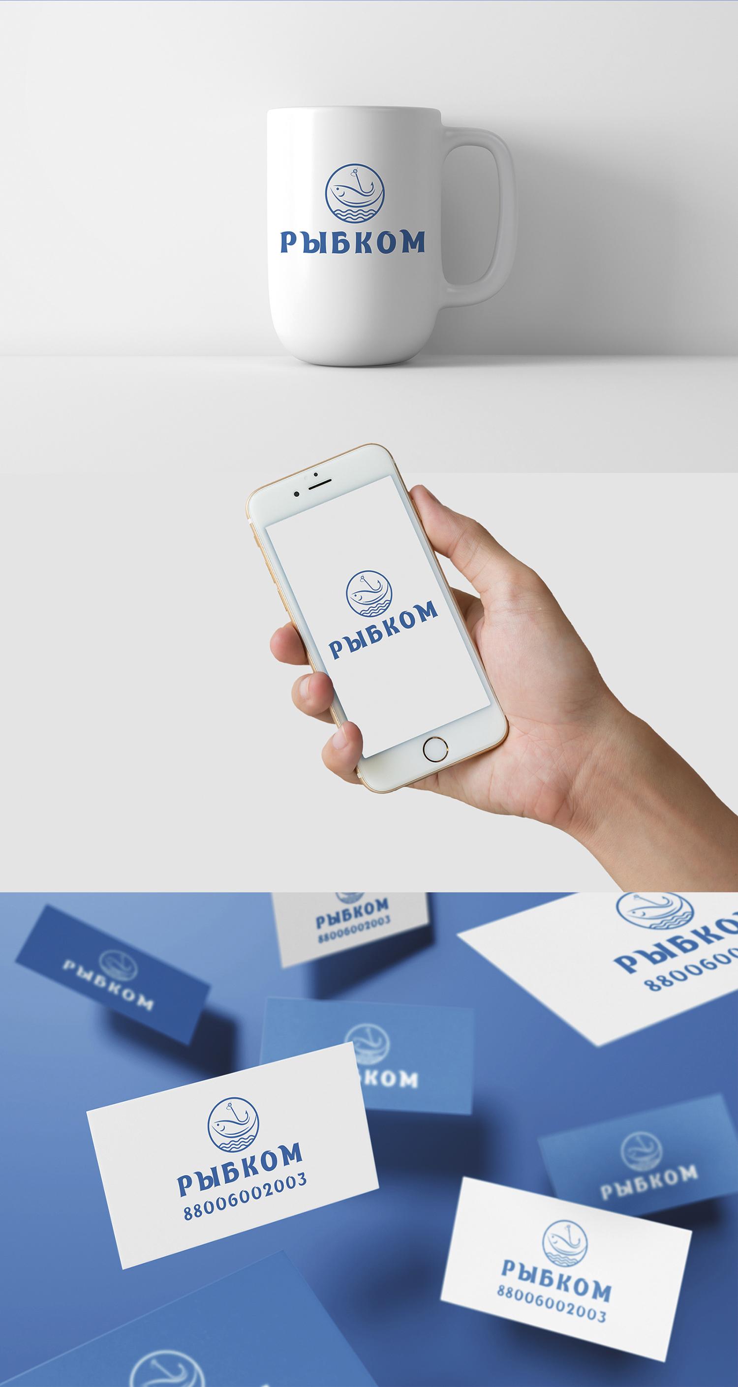 Создание логотипа и брэндбука для компании РЫБКОМ фото f_8795c0a8c97a17df.jpg