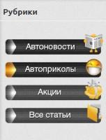 Кнопки для vseta4ki 3