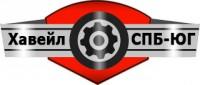 Логотип (Спб-юг)