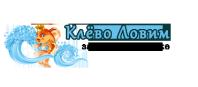 Лого (для сайта о рыбалке 2)