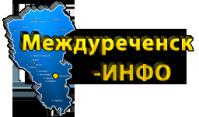 Лого (Междуреченск-инфо)