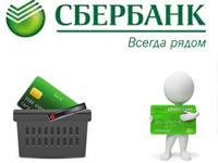 Подключение эквайринга/мерчанта сбербанка