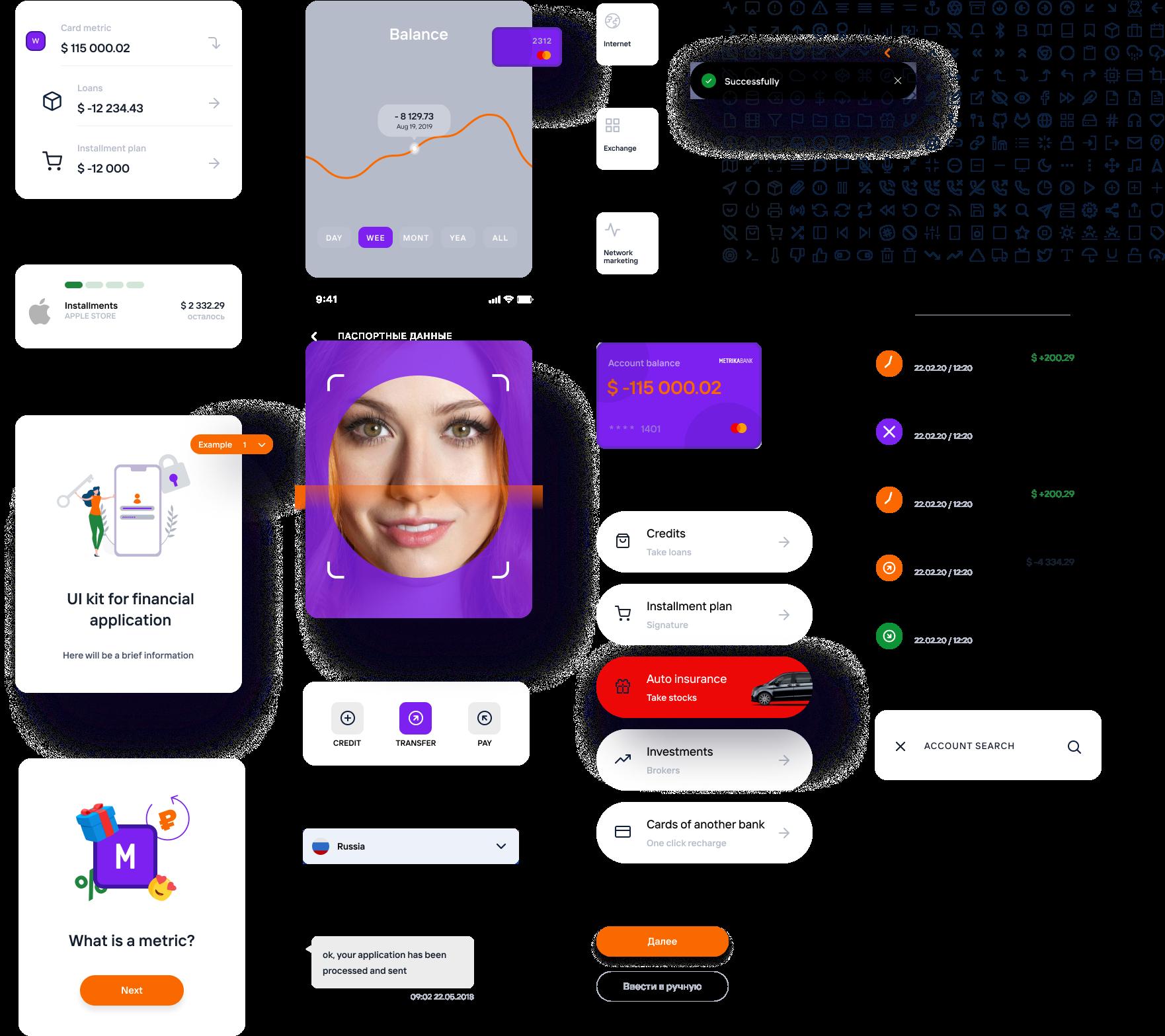 Мобильный UI kit для кошелька или финансовой платформы