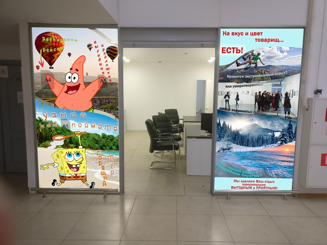 Дизайн двух плакатов фото f_0245a0c748a60adb.jpg