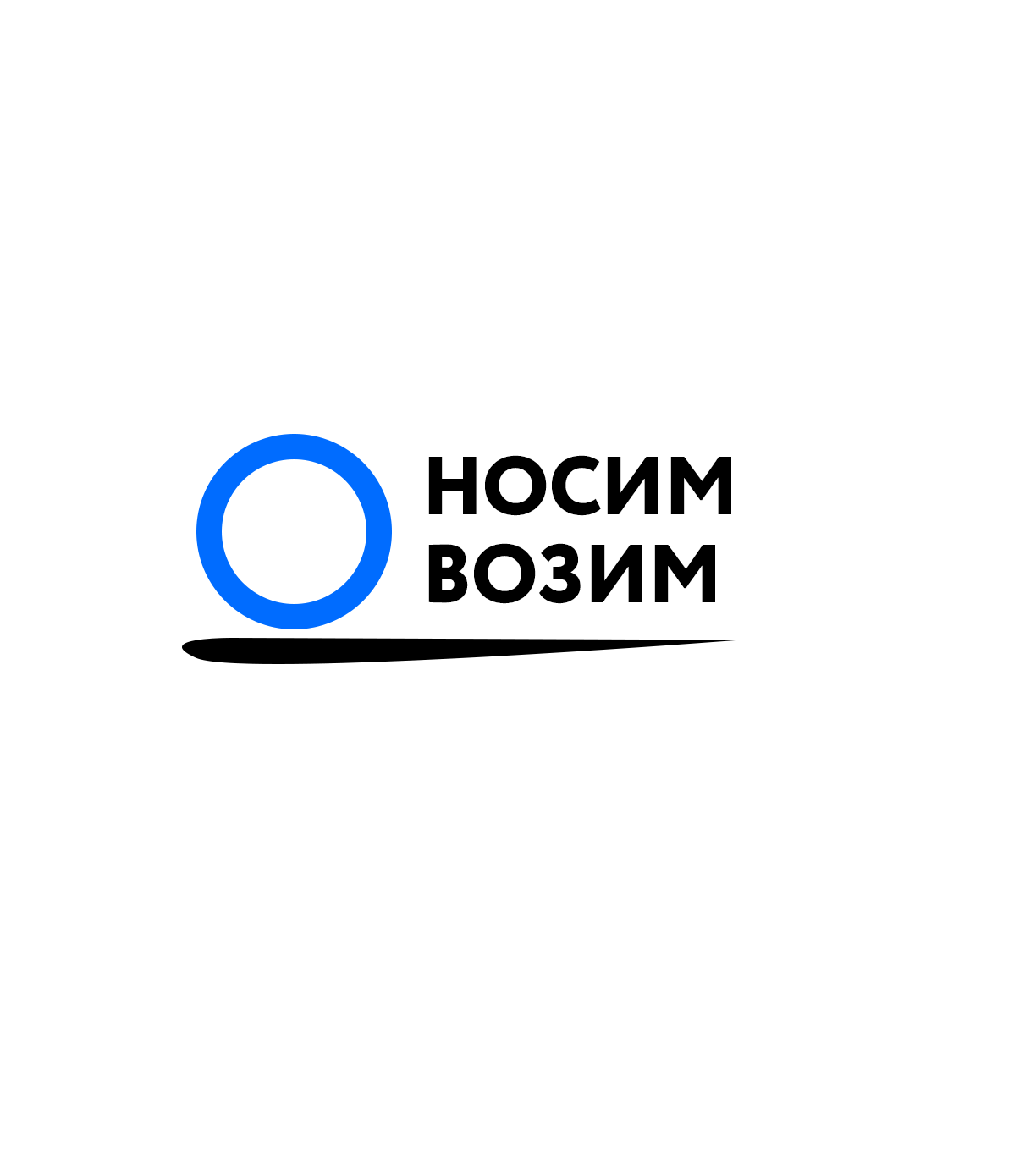 Логотип компании по перевозкам НосимВозим фото f_3765cf6940c74ef7.png