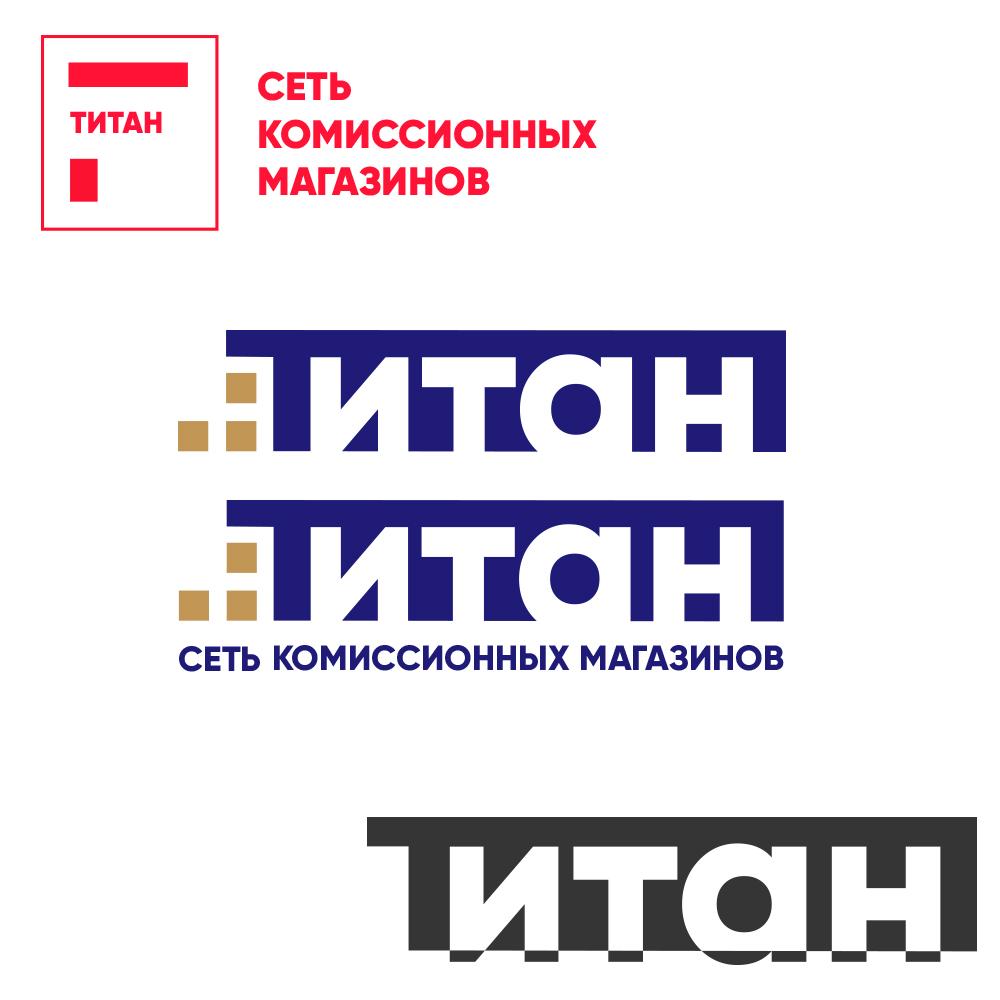 Разработка логотипа (срочно) фото f_7845d4a9fec7d60a.jpg