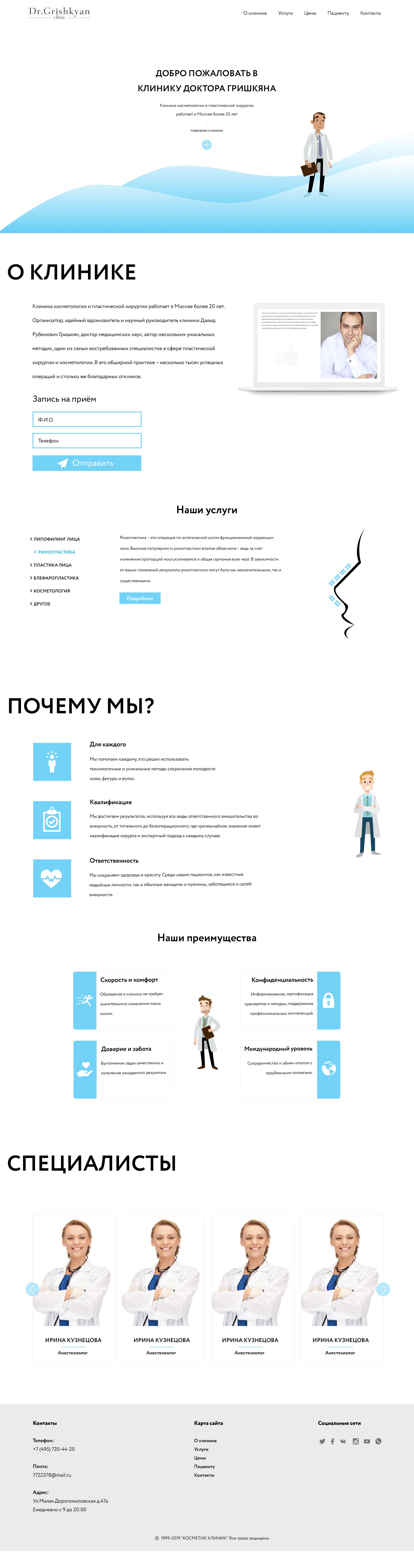 Разработка дизайн концепта главной страницы сайта. фото f_8365c96ba63e255f.png