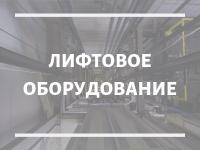 Продвижение сайта компании по продаже лифтового оборудования