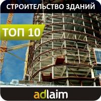 Продвижение rebuild.ru