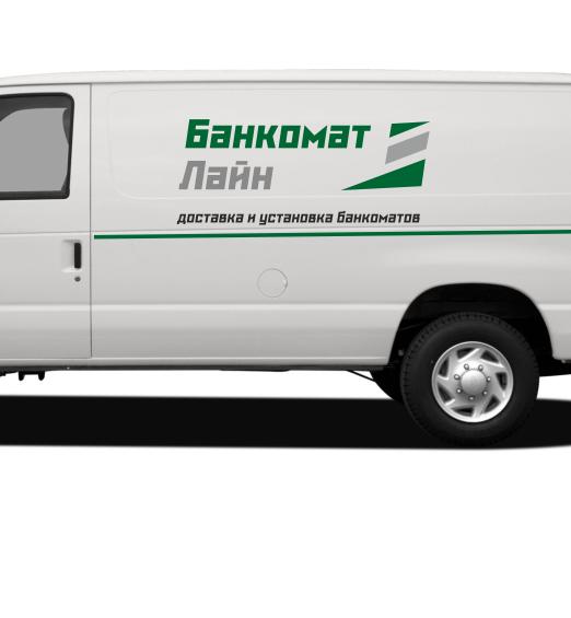 Разработка логотипа и слогана для транспортной компании фото f_203587759452ac97.png