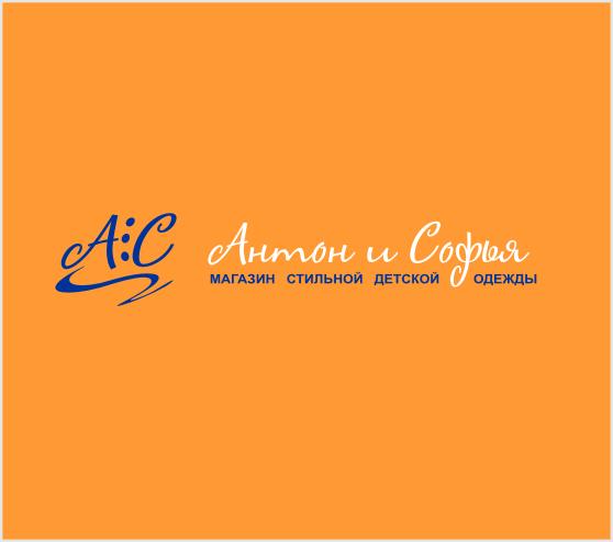 Логотип и вывеска для магазина детской одежды фото f_4c82bfd8a4ffc.png