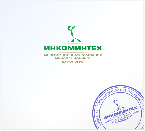 """Разработка логотипа компании """"Инкоминтех"""" фото f_4d9dc9123aec9.png"""