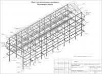 Реконструкция здания спального корпуса на берегу Черного моря в Одесской обл. Все разделы. (П+РД)