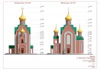 Эскиз церкви. Приднестровье.