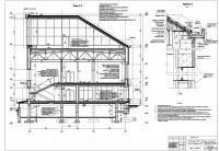 Конструкции офиса ЗАО «Молдавская ГРЭС»