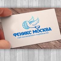 Феникс Москва