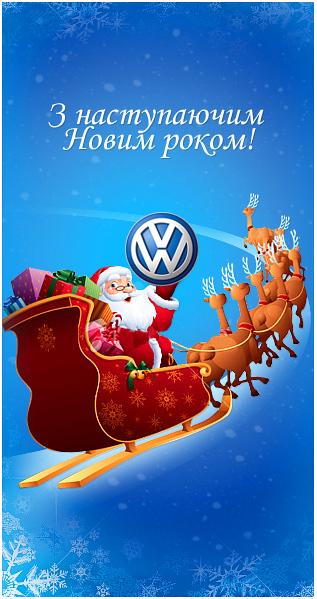 1-ый набросок для VW Днепр