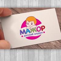 Мажор - Логотип для детского шоурума