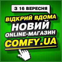 Flash баннер для украинского магазина техники