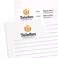 Визуализация логотипа TELEFON