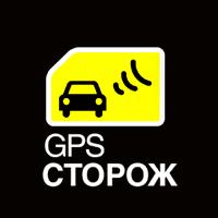 GPS сторож