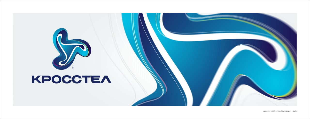 Логотип для компании оператора связи фото f_4ede490641a05.jpg