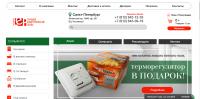 Интернет-магазин теплых полов lepspb.ru