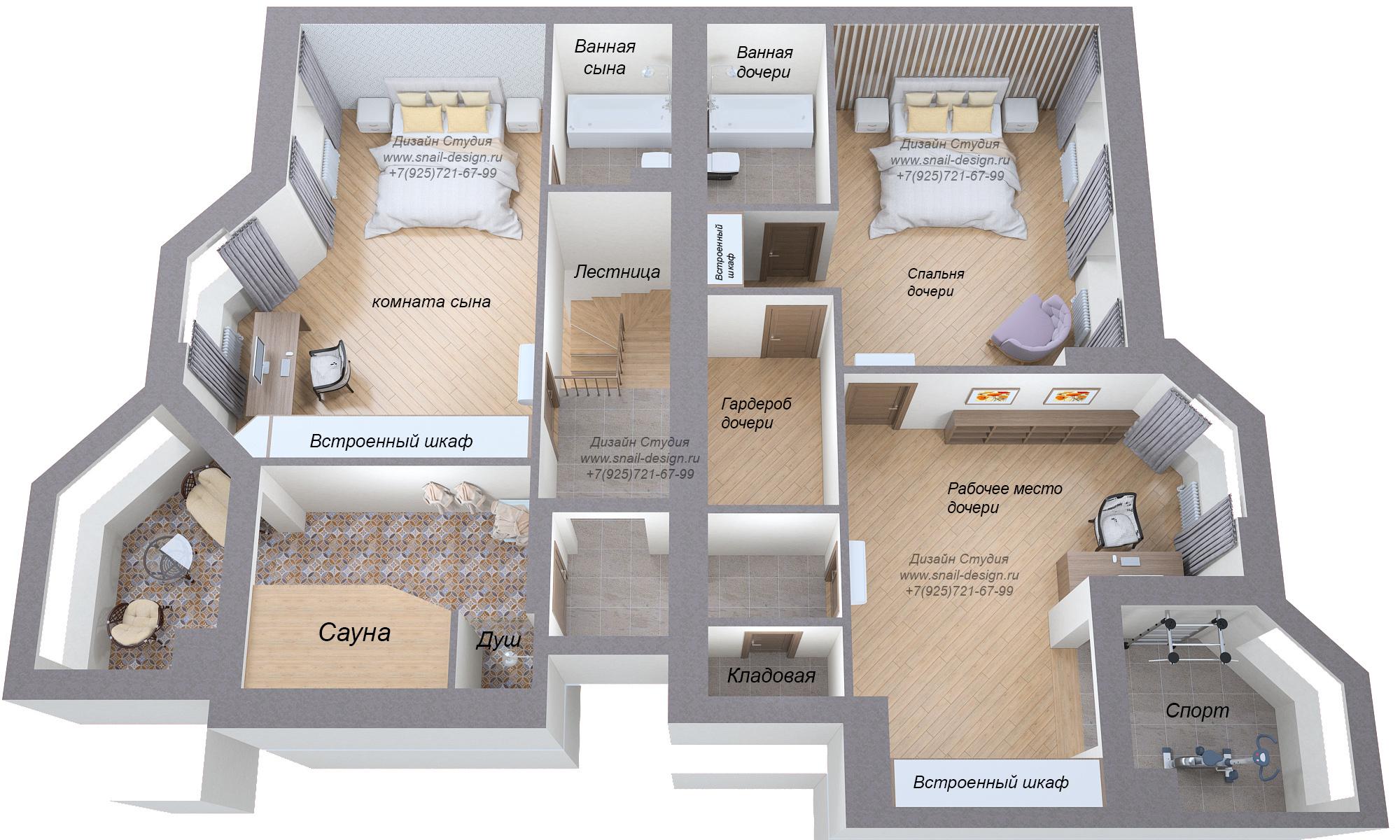 Объединение + планировка квартиры (~260 кв.м.) фото f_7905a516b89a73b3.jpg