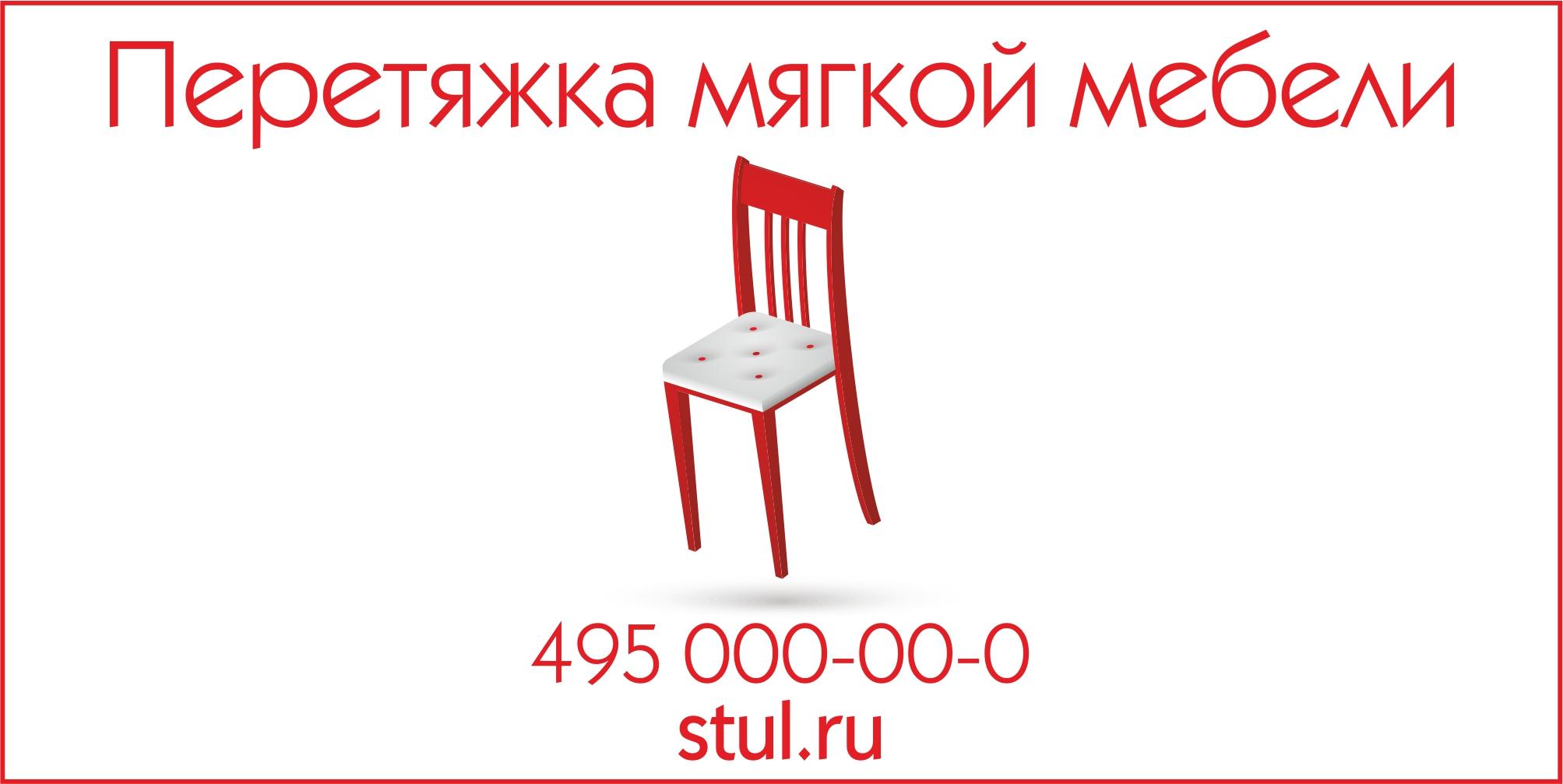 логотип и дизайн для билборда фото f_475549703f892cff.jpg