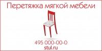 f_475549703f892cff.jpg