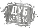 Название компании по продаже банных веников