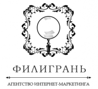 Название агентства интернет-маркетинга