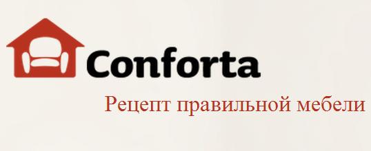 Название, домен и слоган для мебельной компании