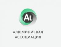 Тексты для завода по производству алюминиевого профиля