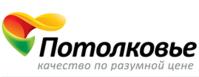 Название и домен для компании натяжных потолков