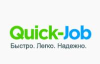 Слоган для компании Quick-job.ru