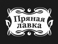 Название для торгового знака наборов специй