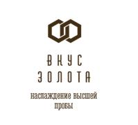 Название, домен и слоган для продуктов с сусальным золотом