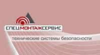 """Текст """"О компании"""" для ООО """"Спецмонтажсервис"""""""