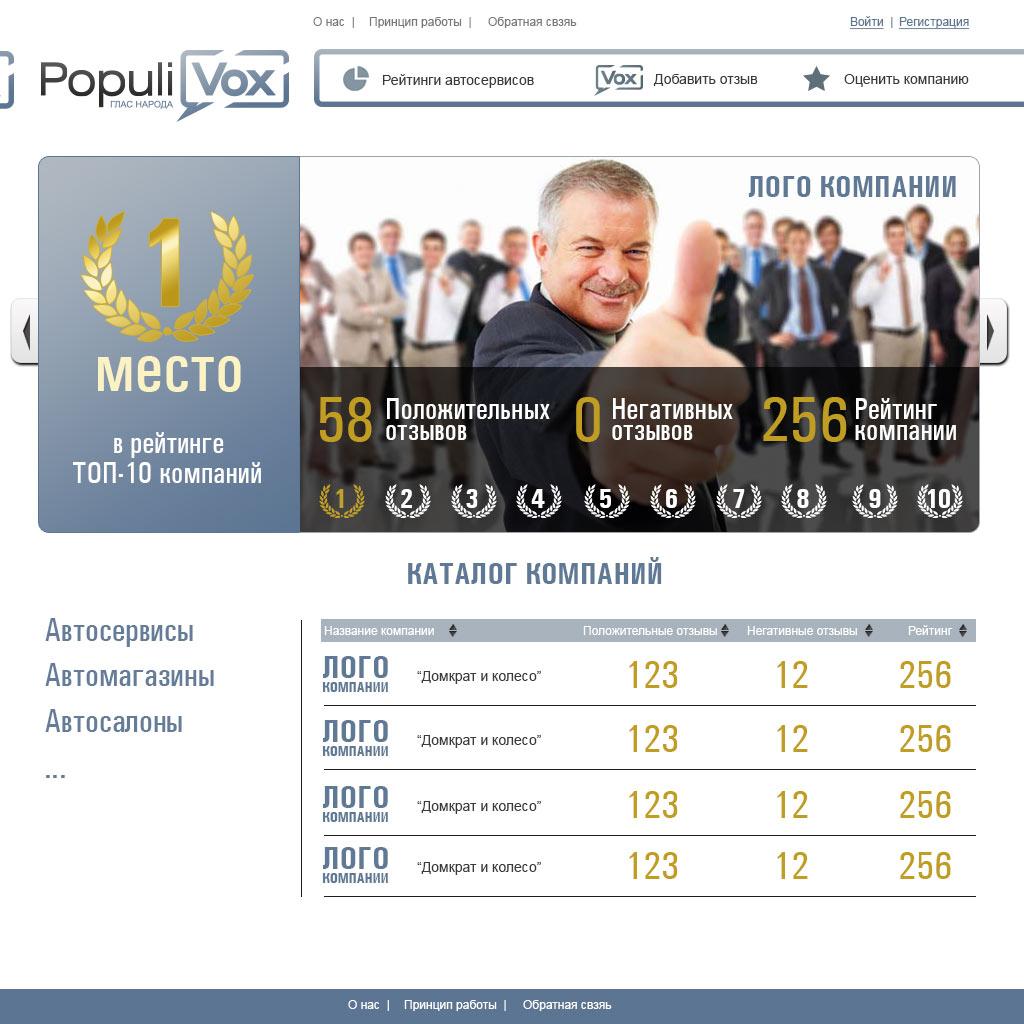 Разработка дизайна сайта и фирменного стиля фото f_499534534f26c28a.jpg